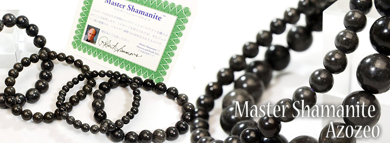 マスター・シャーマナイト Master Shamanite