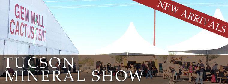 ツーソンミネラルショー2015